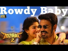Rowdy Baby Song Lyrics