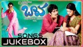 Rudrudu Ramudu Song Lyrics
