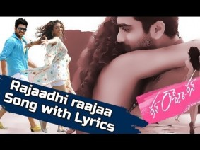 Rajadhi Rajanappa Song Lyrics