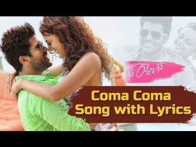 Coma Coma Song Lyrics