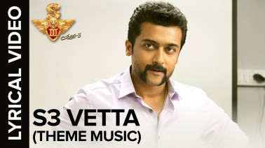 S3 Vetta Theme Song Lyrics