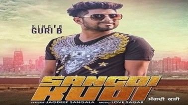 SANGDI KUDI Song Lyrics