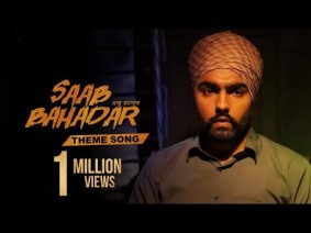 Saab Bahadar Theme Song Lyrics