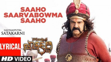 Saaho Saarvabowma Saaho Song Lyrics