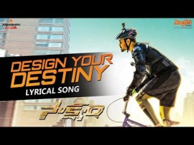 Design Your Destiny Song Lyrics