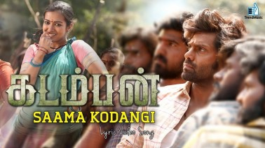 Saama Kodangi Song Lyrics