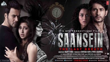 Saansein Lyrics