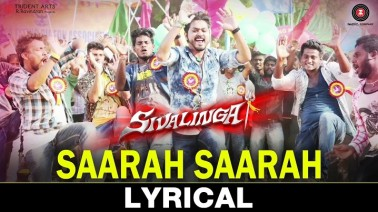 Saarah Saarah Song Lyrics