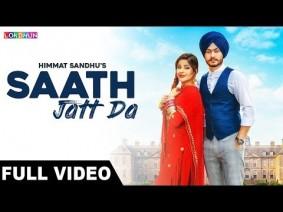 Saath Jatt Da Song Lyrics