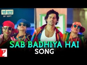 Sab Badhiya Hai Song Lyrics