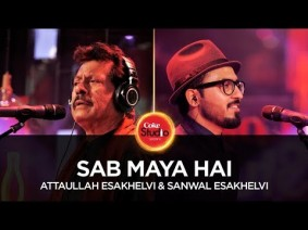 Sab Maya Hai Song Lyrics