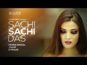 Sachi Sachi Das Song Lyrics