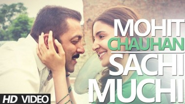 Sachi Muchi Song Lyrics