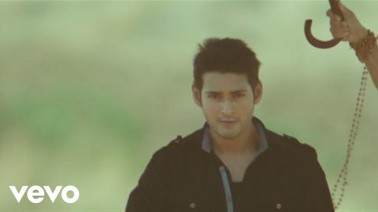 Sada Siva Song Lyrics