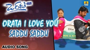 Saddu Saddu Song Lyrics