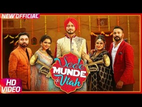 Sade Munde Da Viah Song Lyrics
