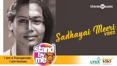 Sadhayai Meeri - Single (Album) songs lyrics
