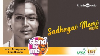 Sadhayai Meeri Song Lyrics