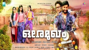 Sadirumai Song Lyrics