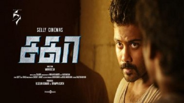Sagaa Lyrics