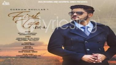 Sahaan Song Lyrics