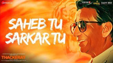 Saheb Tu Sarkar Tu Song Lyrics