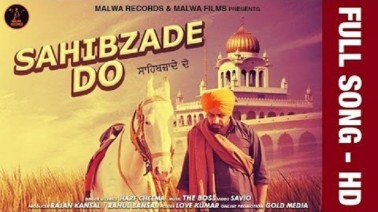 Sahibzade Do Song lyrics