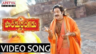 Sri Sri Rajadhi Raja Song Lyrics