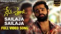 Sailaja Sailaja Song Lyrics