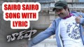 Sairo Sairo Song Lyrics