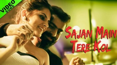 Sajan Main Tere Kol Song lyrics