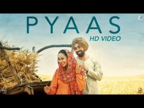 Pyaas Song Lyrics