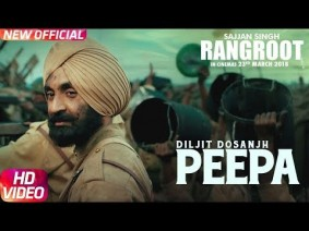 Peepa Song Lyrics