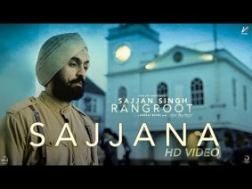 Sajjana Song Lyrics