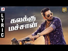 Kalakku Machaan Song Lyrics