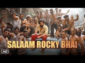 Salaam Rocky Bhai (Hindi) Song Lyrics