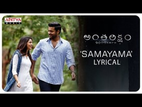 Samayama Song Lyrics