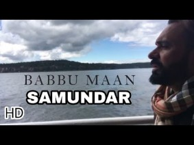 Samundar Song Lyrics