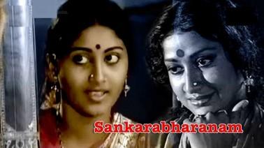 Sanakara Nadha Sareerapara Song Lyrics