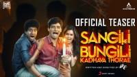 Sangili Bungili Kadhava Thorae Lyrics