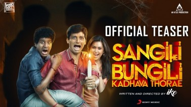 Sangili Bungili Kadhava Thorae songs lyrics