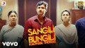 Sangili Bungili Kadhava Thorae – Title Track Song Lyrics