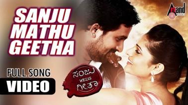 Sanju Mattu Geetha Song Lyrics