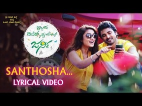 Santhosha Neenena Song Lyrics