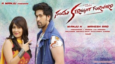 Santhu Straight Forward songs lyrics