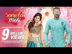 Sanwla Mahi Song Lyrics