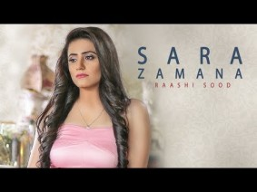 Sara Zamana Song Lyrics