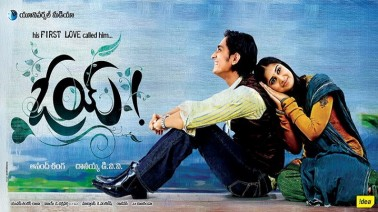 Saradaga Song Lyrics