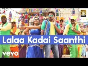 Lalaa Kadai Saanthi Song Lyrics