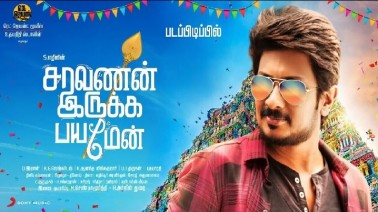Saravanan Irukka Bayamaen songs lyrics